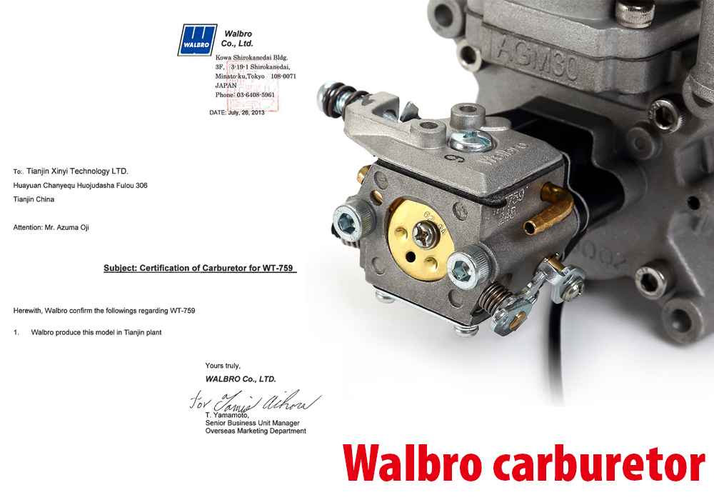 AGM-30 engine Walbro carburetor